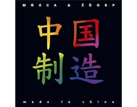 Mňága & Žďorp - Made in China, CD