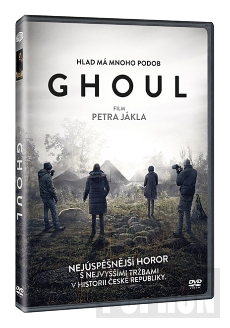 Ghoul, DVD