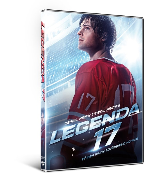 Legenda 17, DVD